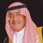 الأمير مقرن يبرق معزياً في وفاة الدكتور سليمان فقيه