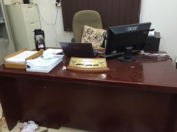 مقر إدارة تعليم محافظة الداير 3