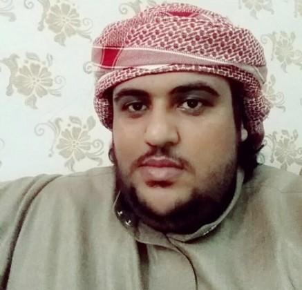مقيم-يمني