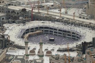 مكة المسجد الحرام المشاعر من الجو3