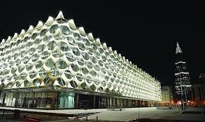 هنا.. أسماء المقبولين والمقبولات النهائية بوظائف مكتبة الملك فهد الوطنية - المواطن
