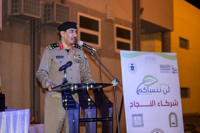 مكتب الدعوة في سجن خميس مشيط (4)