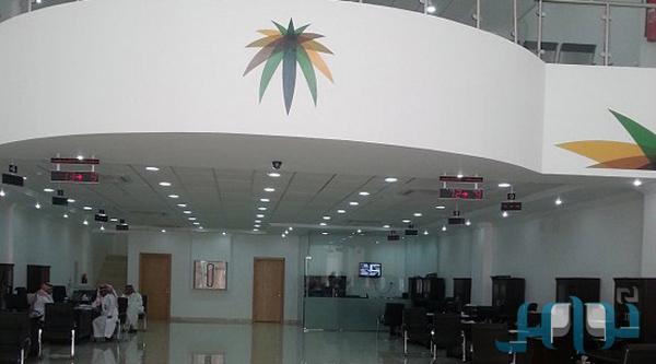 مكتب وزارة العمل