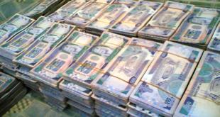 إتمام تسعير الطرح الـ8 من السندات الدولية بإجمالي 5 مليارات دولار