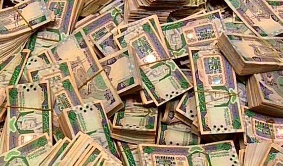 ملايين ---- مليارات - فلوس