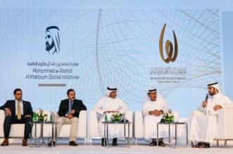 ملتقى الإبداع الرياضي يواصل استضافة الفائزين بفئات الجائزة