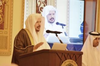 """رئيس """"الشورى"""" يفتتح ملتقى """"الإرهاب والتنظيمات الإرهابية"""" بـ #الرياض - المواطن"""