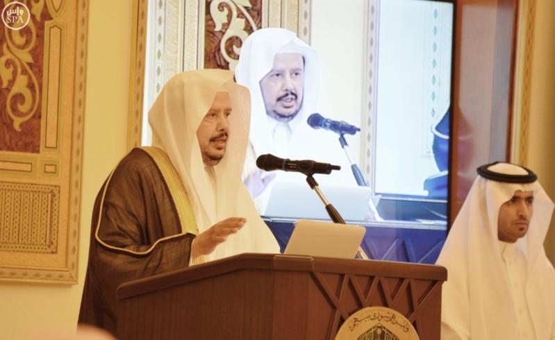 ملتقى الإرهاب والتنظيمات الإرهابية  بالرياض2