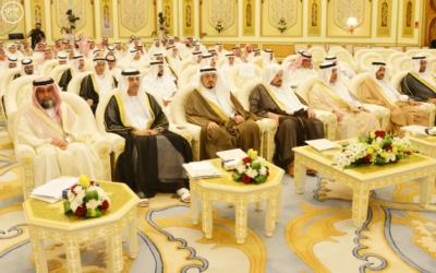 ملتقى الإرهاب والتنظيمات الإرهابية  بالرياض4