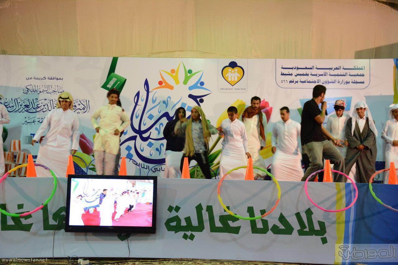 ملتقى شبابنا غير يختتم فعالياته مساء اليوم بخميس مشيط (1)