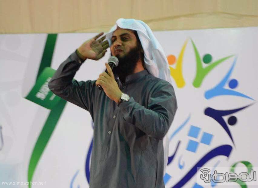 ملتقى شبابنا غير يختتم فعالياته مساء اليوم بخميس مشيط (5)