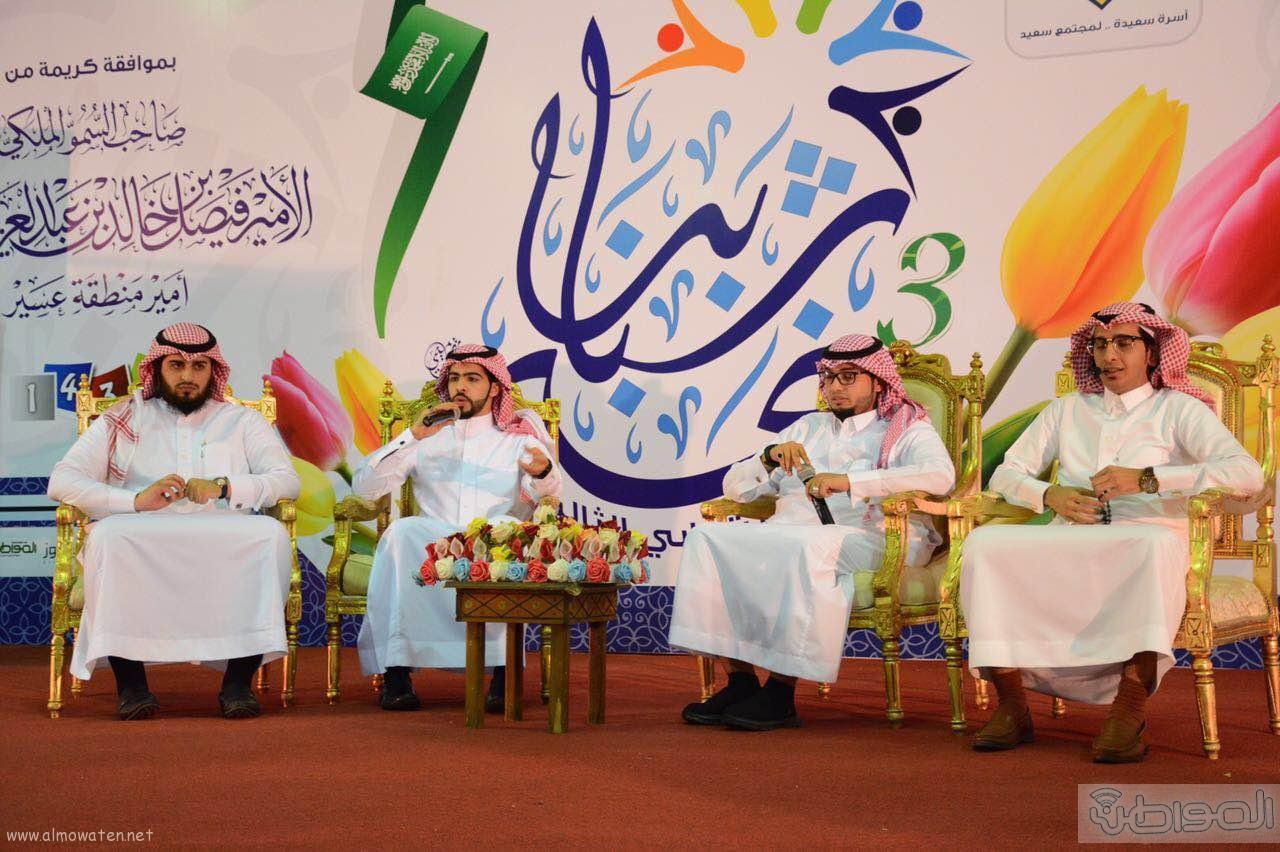 ملتقى شبابنا غير يختتم فعالياته مساء اليوم بخميس مشيط (6)