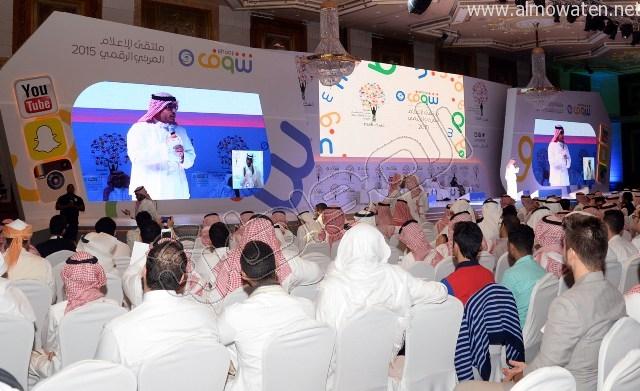 ملتقى #شوف مشاركة شبابية واسعة و8 مبادرات إعلامية (10)