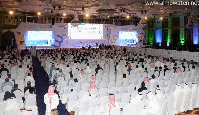 ملتقى #شوف مشاركة شبابية واسعة و8 مبادرات إعلامية (11)
