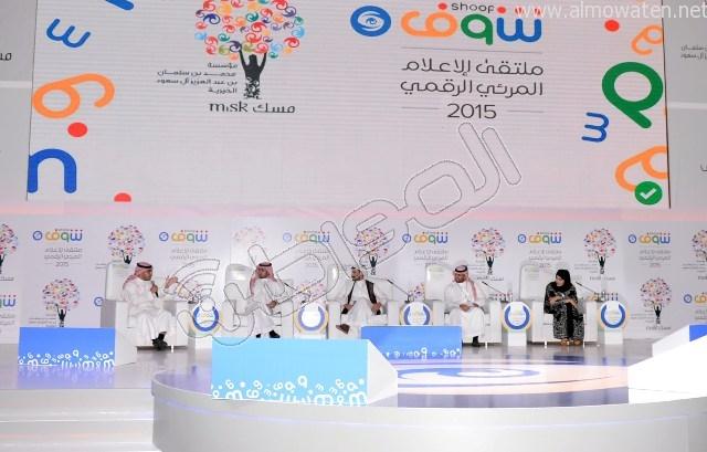 ملتقى #شوف مشاركة شبابية واسعة و8 مبادرات إعلامية (12)