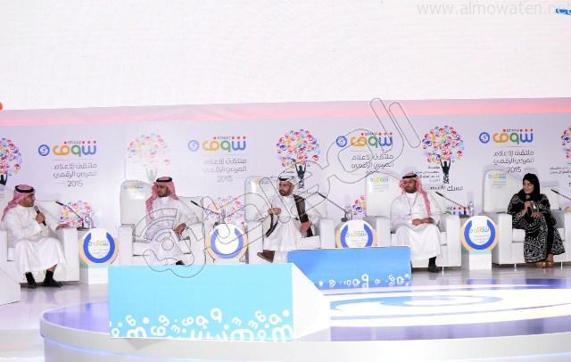 ملتقى #شوف مشاركة شبابية واسعة و8 مبادرات إعلامية (13)