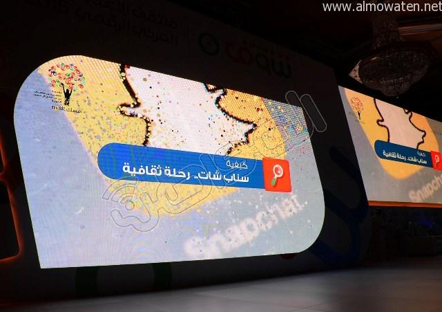 ملتقى #شوف مشاركة شبابية واسعة و8 مبادرات إعلامية (2)