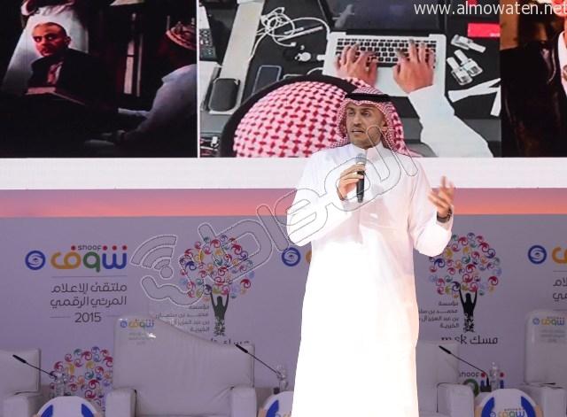 ملتقى #شوف مشاركة شبابية واسعة و8 مبادرات إعلامية (3)