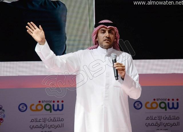 ملتقى #شوف مشاركة شبابية واسعة و8 مبادرات إعلامية (4)