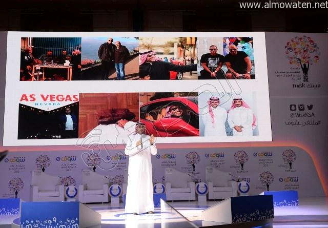 ملتقى #شوف مشاركة شبابية واسعة و8 مبادرات إعلامية (5)