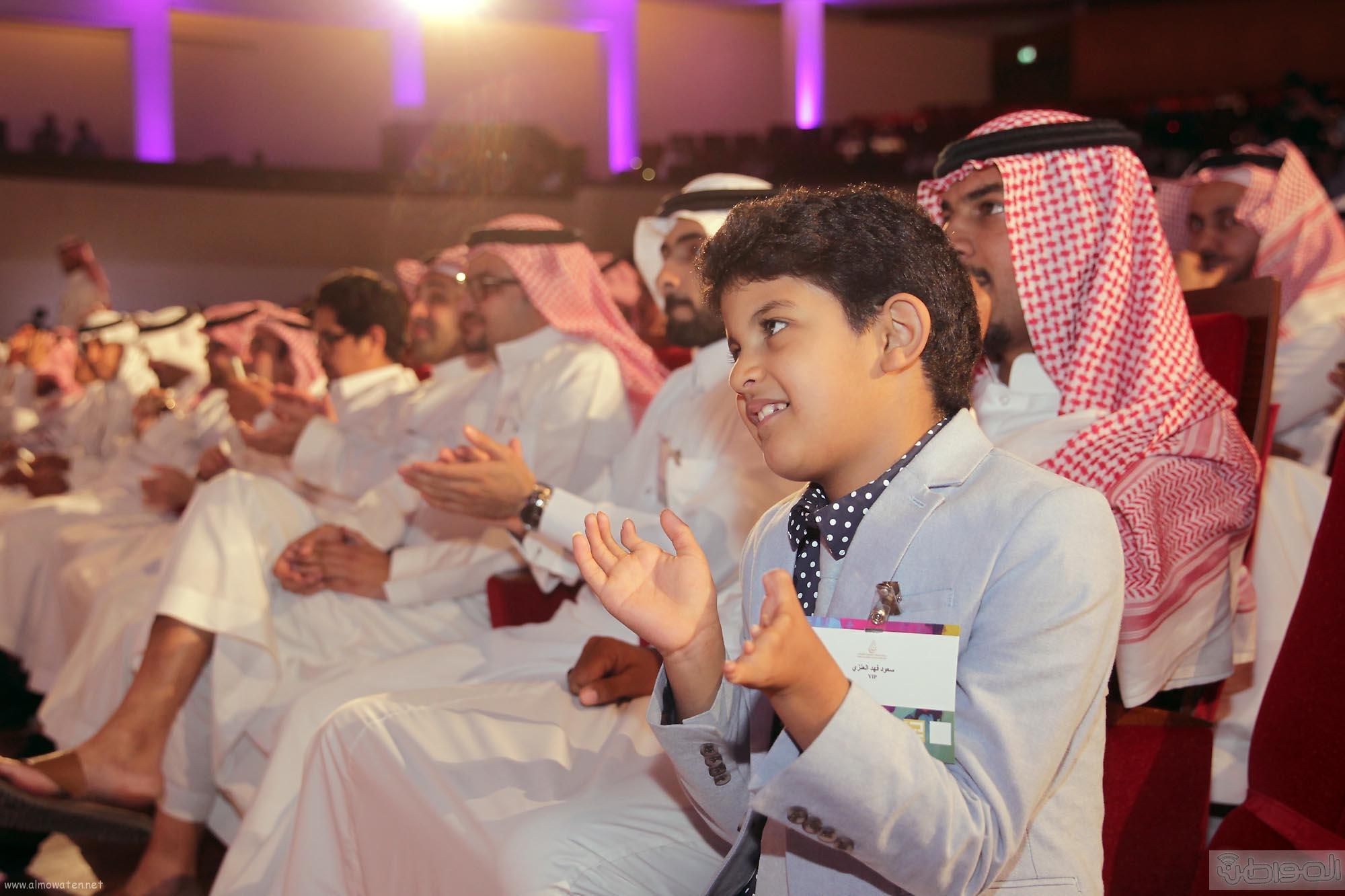 ملتقي جرب مركز الملك سلمان للشباب (5)
