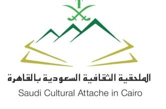 ندوة بالقاهرة تُبرز جهود المملكة في خدمة اللغة العربية - المواطن