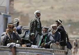 مقتل القيادي الحوثي العقبي بكمين مسلح في البيضاء - المواطن