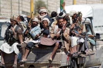 تحالف رصد الانتهاكات يدعو لإلزام الميليشيا الحوثية باحترام القانون الدولي - المواطن