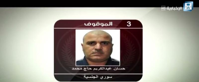 ملعب الجوهرة حسان عبدالكريم حاج