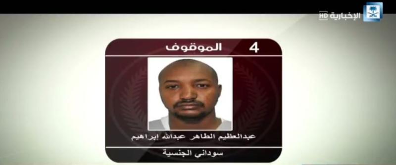 ملعب الجوهرة عبدالعظيم الطاهر عبدالله