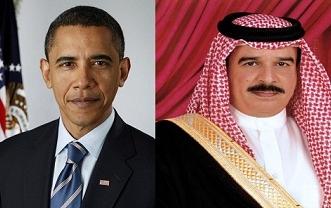 ملك البحرين 1
