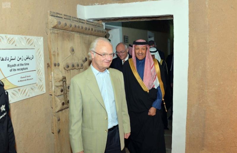 ملك السويد يزور قصر المصمك التاريخي 6