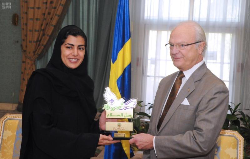 ملك السويد يكرم في الرياض أبطال رسل السلام على مستوى العالم (1)