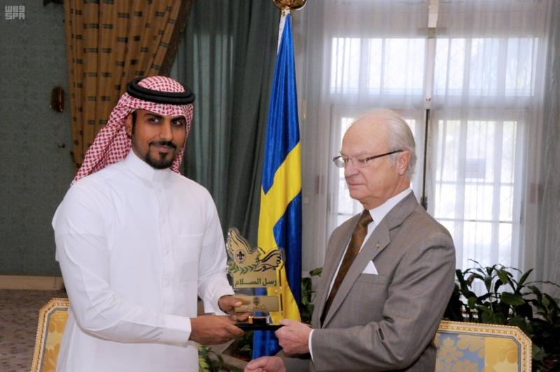 ملك السويد يكرم في الرياض أبطال رسل السلام على مستوى العالم (10)