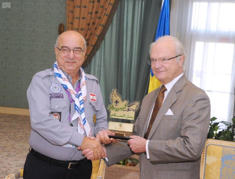 ملك السويد يكرم في الرياض أبطال رسل السلام على مستوى العالم (2)