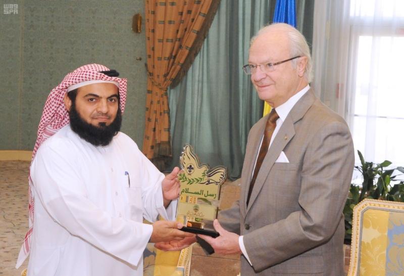 ملك السويد يكرم في الرياض أبطال رسل السلام على مستوى العالم (3)