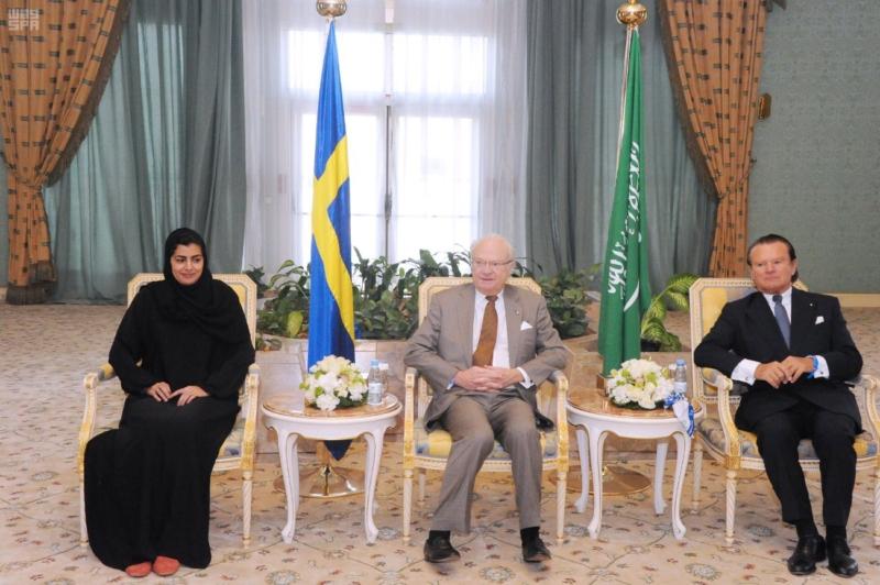 ملك السويد يكرم في الرياض أبطال رسل السلام على مستوى العالم (4)