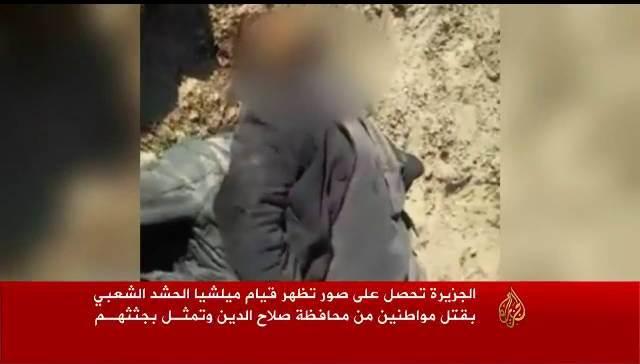 مليشيا الحشد تذبح عراقيين وتمثل بجثثهم