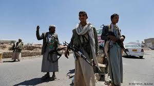 مليشيا الحوثي 5