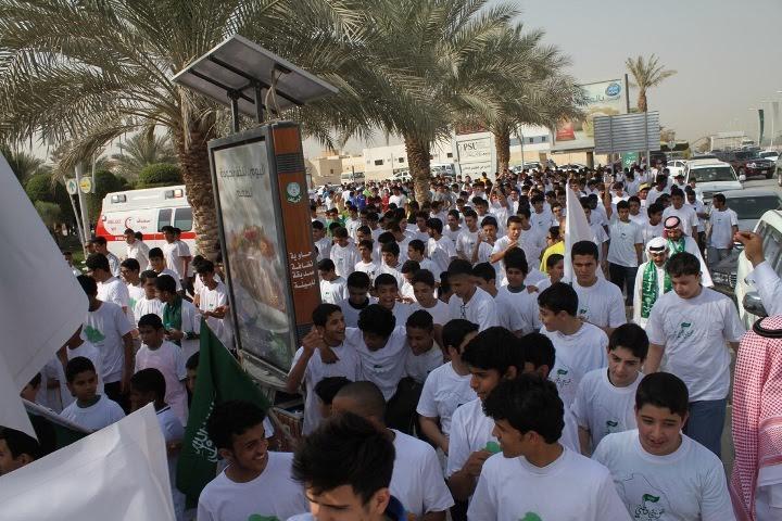 ممشى الرياض 1