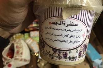 منتجات تجميل مجهولة المصدر بشقة سكنية في الرياض 1
