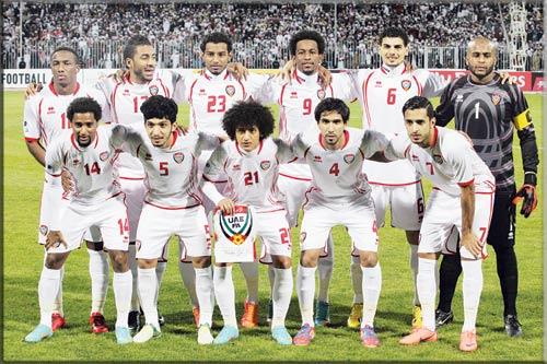 منتخب الإماراتي