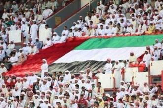 شرطة الشارقة تُصدر قرارا هاما قبل مباراة الإمارات واليابان - المواطن
