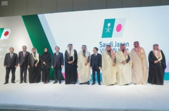 منتدى الأعمال السعودي الياباني 2018 4