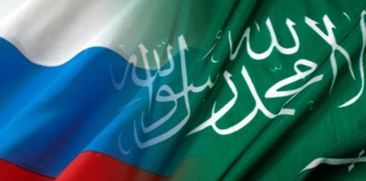 منتدى الاستثمار السعودي الروسي