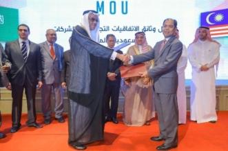 القصبي بمنتدى الأعمال السعودي الماليزي: نسعى لجذب الاستثمارات النوعية تحقيقاً لرؤية المملكة - المواطن