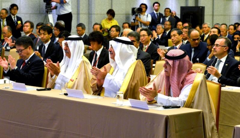 منتدى الاعمال السعودي الياباني 1