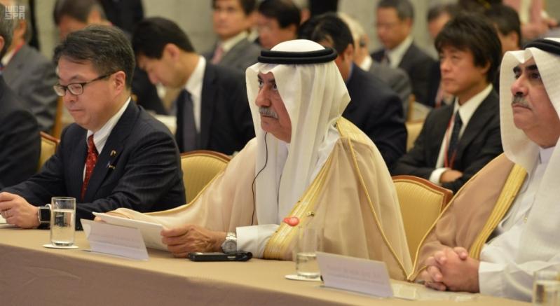 منتدى الاعمال السعودي الياباني