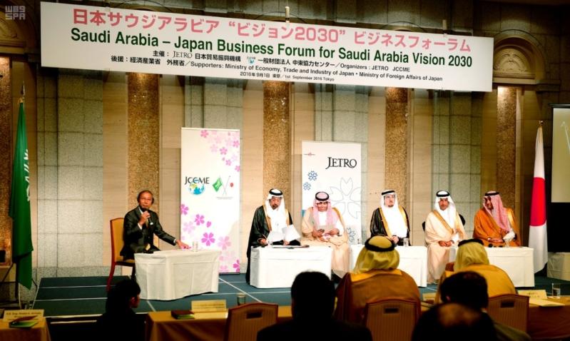منتدى الاعمال السعودي الياباني10