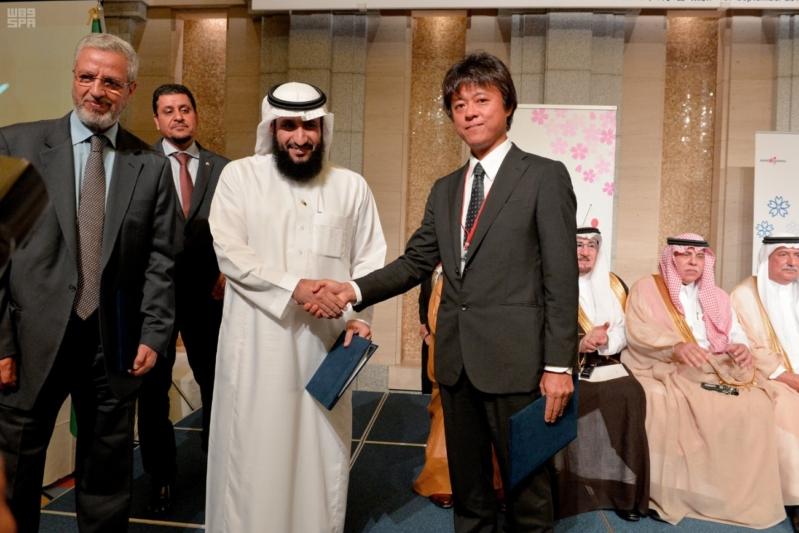 منتدى الاعمال السعودي الياباني4
